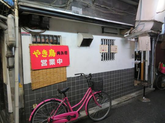 梅田・曽根崎 「角兵衛」 牛スジ焼きがトロトロで旨い!