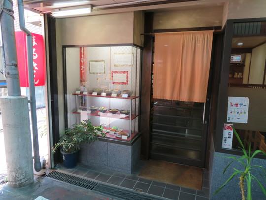 池田・石橋 「まるさん食堂」 商店街の食堂で頂く生姜焼き定食!