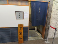 本町 「白銀亭」 甘さからの辛さが追いかけてくる大阪カレー!