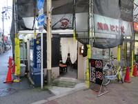 神崎川・三津屋商店街 「焼肉 にしだ」 赤身が旨いボリューム満点の焼肉店!