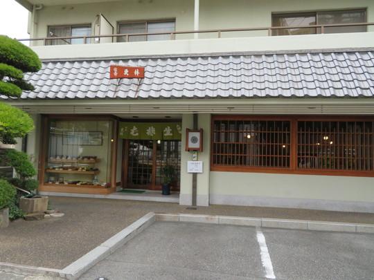 神戸・住吉 「住吉更科」 穴子丼と子きつね(きざみそば)のセットがほっこり出来て旨い!