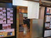 心斎橋・アメリカ村 「とうりえん」 食欲が進む濃厚なタレのすぶた定食!