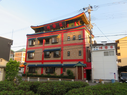 尼崎・出屋敷 「居酒屋 かくち」 料理の味とマスターとの会話が楽しい地元で大人気の居酒屋!