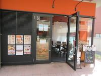 神戸・住吉 「ワイン食堂 Oyattosa! (オヤットサ!)」 この日のパスタランチは鶏肉のラグー荒挽きトマトパスタ!