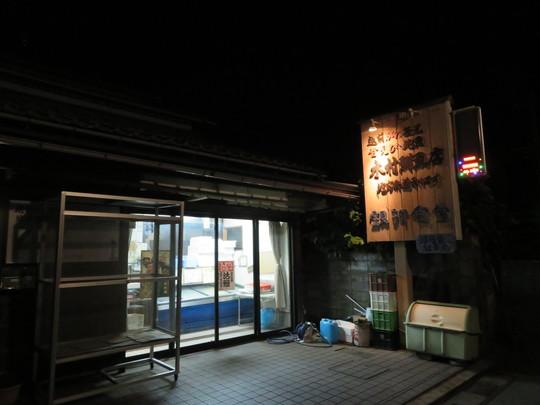 福井・あわら温泉 「銀河食堂」 福井・京都北部珍道中 その4 地元の方が集う魚屋さんが営業されている海鮮居酒屋!