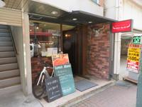 神戸・元町 「KOBE STEAK STAND 元町RUKE(モトマチルーク)」 ステーキ店で頂く和牛焼肉丼!