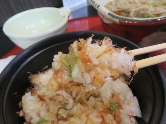 神戸・住吉 「麺所 水野」 焼き茄子とおぼろ昆布の絶妙な味わいの出汁が効いてる蕎麦!