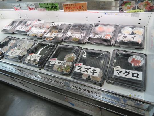 京都・宮津 「山一水産」 福井・京都北部珍道中 その5 オリジナルの海鮮丼が出来る水産卸のお店!