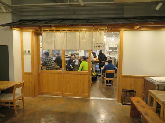なんば 「き田たけうどん」 十割蕎麦谷川と讃州クボタツの特別コラボ営業!