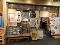 肥後橋・渡辺橋 「びじねす食堂」 スッキリ醤油ラーメンと自家製唐揚げの魅力的なセット!