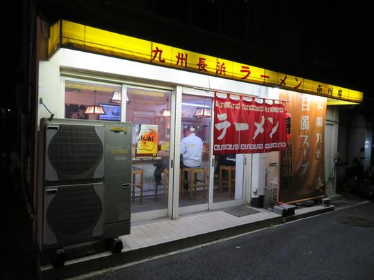 吹田 「南州屋」 九州らーめんの老舗で頂く濃厚な豚骨ラーメンと餃子!