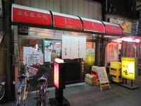 京橋 「にしの」 気軽に寄れてサクッと呑めます!