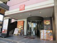 神戸・住吉 「豚の真珠」 期間限定のボリューミーな豚しゃぶ冷やし中華ランチ!