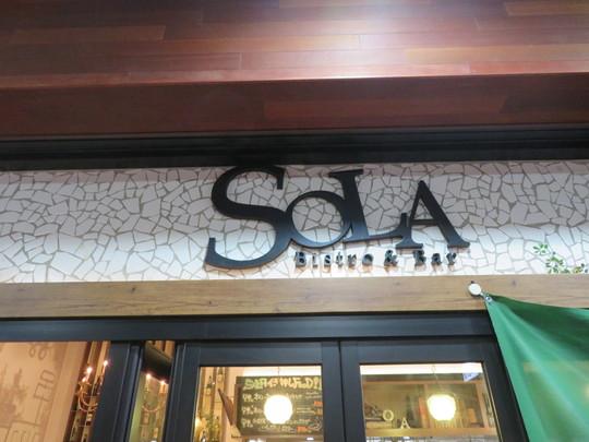 梅田・フコク生命ビル 「SOLA(ソーラ)」 数量限定のすき焼きトリュフ丼セット!