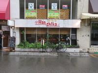 なんば 「Hanchika(ハンチカ)」 ビストロで頂く和牛すじ肉の玉子とじ丼!