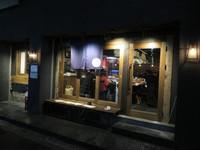 長堀橋 「1/8ピース」 帯広豚丼と博多野菜巻き、北と南のご当地グルメが両方頂けるお店!