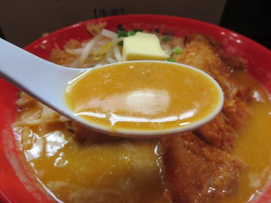 なんば 「辛味噌小二郎」 清麺屋のセカンドブランドは二郎系インスパイア!