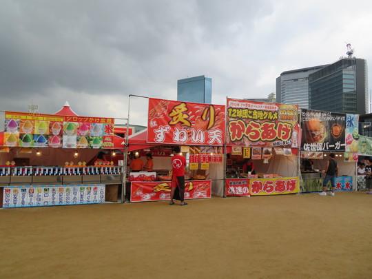 大阪城公園・太陽の広場 「YATAIフェス!2018」 今年もYATAIフェスが行われたので参加してきました!