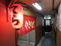 京都・大宮 「焼鳥てら」 リーズナブルで大人気の立ち呑み焼鳥店!