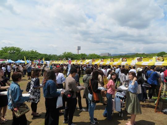 吹田・万博公園 「第6回 カレーEXPO」 本日より開催!