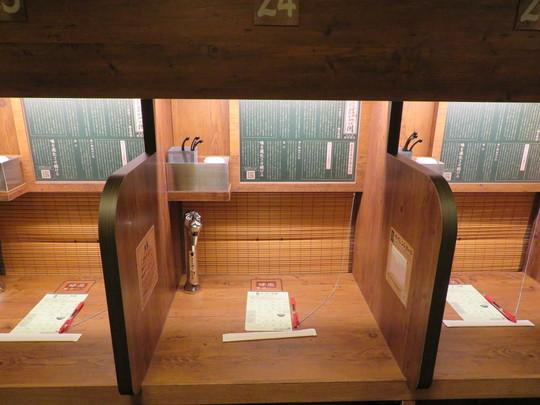 なんば 「一蘭 なんば御堂筋店」 一蘭の100%とんこつ不使用ラーメン専門店が関西初出店!