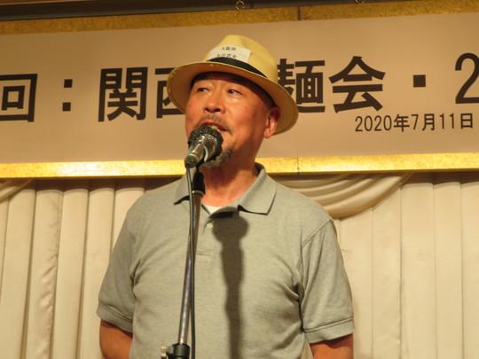 心斎橋 「大成閣」 第40回関西望麺会 2020夏の陣!