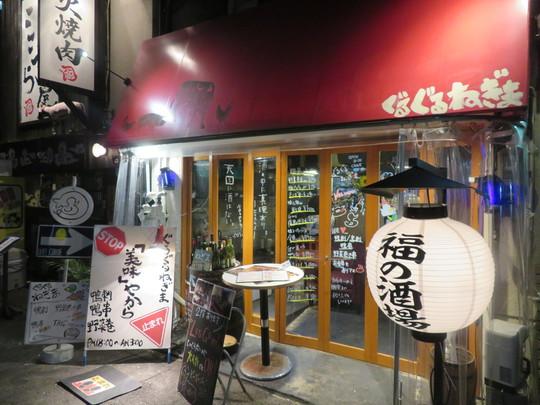 福島 「ぐるぐるねぎま」 平成最後の忘年会は鴨と鶏尽くしで!!