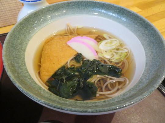 西宮・武庫川 「季節創作料理 天ぷら」 10種類の天ぷらがトッピングされた天丼!