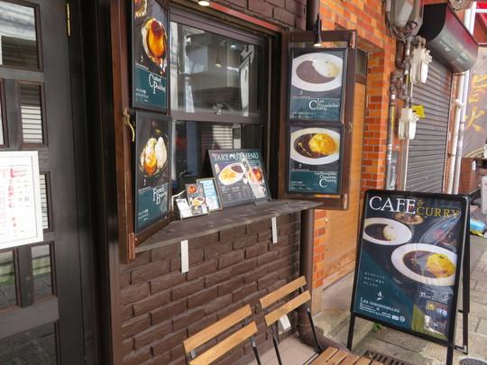 神戸・南京町 「ラ・ジロンデル」 旨味がたっぷり詰まった王道で上質の但馬牛濃厚とろすじオムカレー!