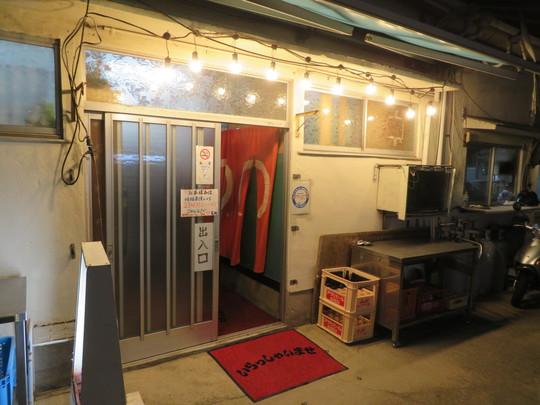 此花・伝法 「魚料理 克政」 知る人ぞ知る漁港の中にあり水産会社が運営するてっちり専門店!
