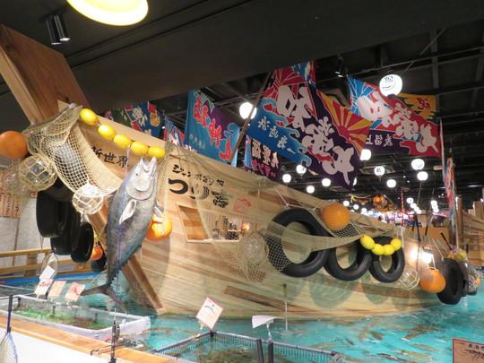 新世界 「ジャンボ釣船 つり吉」 ジャンボな釣船から自分で釣った魚を調理して頂けます!