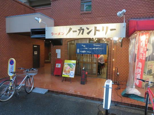 淀川・塚本 「ノーカントリー」 豚、鶏、魚介の旨味が凝縮された特製しょうゆそば!