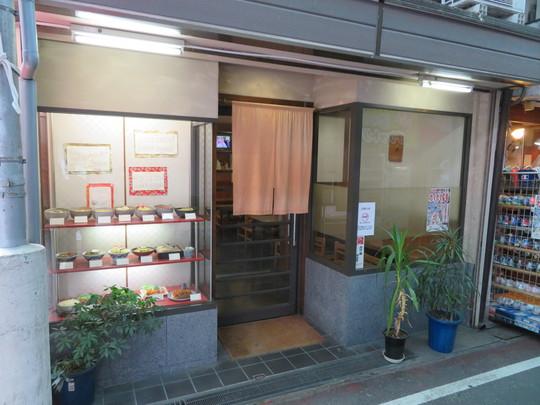 池田・石橋 「まるさん食堂」 食堂で頂く他人丼定食!