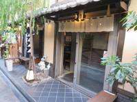 京都・河原町 「柳小路 TAKA」 京懐石とイタリアンのシェフが送る立ち呑みのレベルでない焼鳥店!