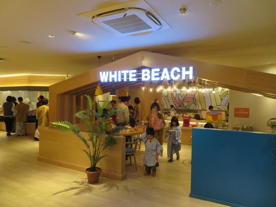 和歌山・白浜 「ホテル千畳」 和歌山珍道中3 WHITE BAECH(ホワイトビーチ)で頂くバイキングディナー!
