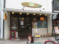 北堀江 「カオス スパイスダイナー」 タヒニチキンカレーとアンチョビポテトマサラの旨味深いあいがけ!