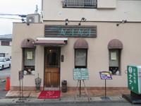 池田・石橋 「グリル ナナ」 本格洋食店で肉々しいハンバーグランチ!