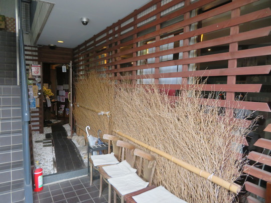 京都・園部 「割鮮 うを亀」 魚介がガツンとくる濃厚魚介つけ麺と盛り沢山のスペシャルな海鮮丼!