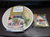堺 「龍旗信」 ローソンより濃厚鶏白湯塩担々麺と塩担々めしが発売されています!