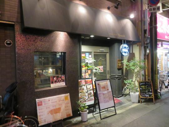 梅田・北新地 「ステーキハウス 听(ポンド) 北新地店」 ステーキハウスの熟成肉の肉まみれ弁当をテイクアウトしました!