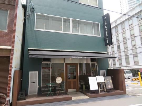 中央・堺筋本町 「A  LA  CIVTTE(アラシベット)」 リニューアルされてお値打ちなランチコースが味わえます!