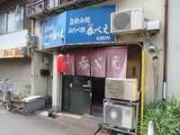 明石・魚棚商店街西 「呑べえ(どんべえ)」 昼網の地魚の造りと生タコの天ぷらこぷりぷりでたまりません!