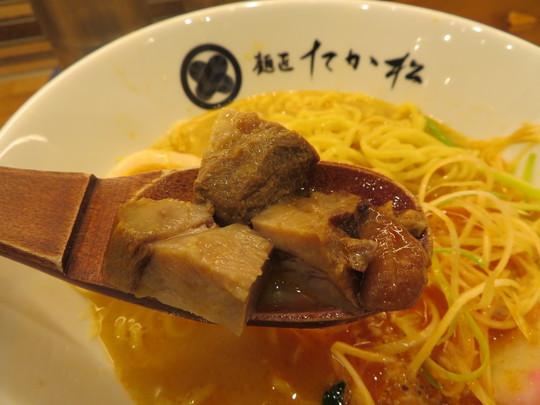 心斎橋・南船場 「麺匠 たか松」 味わい深いピリ辛の味噌らぁ麺!