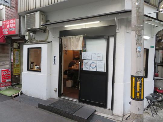 淀川・十三 「中華そば 桐麺」 今年もひやきりの季節がやってきました!