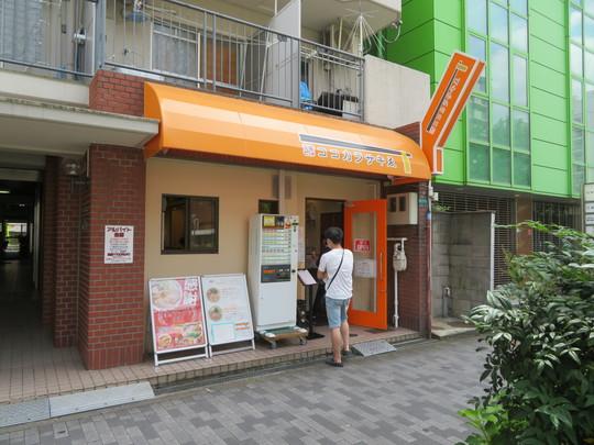 新大阪 「ココカラサキゑ」 ノドグロの煮干がガツンと効いた塩ノドグロ煮干と純系名古屋コーチン中華そば!
