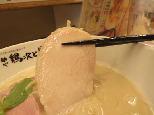 堺・なかもず 「麺や 鶏次と貝次」 鶏と蛤の旨味が凝縮された鶏貝そば!
