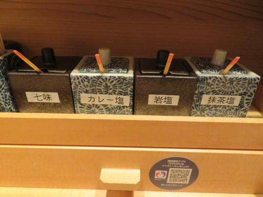 淀川・西中島 「天ぷら・一品 杉尾」 リーズナブルに鰻天付き天重が楽しめます!