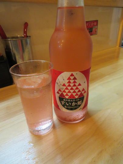 深江橋 「麺匠 輪(わ)」 石川県輪島の食材を使ったラーメン店がオープンしました!