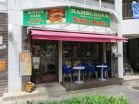 豊中 「ニック&レネイ」 北摂最高峰と呼び声の高いハンバーガー店でベーコンチーズバーガーを頂きました!