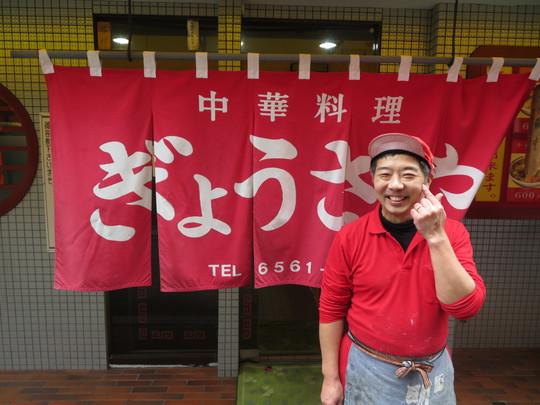 西成・鶴見橋 「ぎょうざや」 地元に愛されてる町中華の名店です!